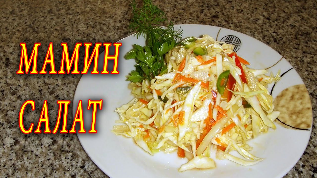 салат на с сельдью на зиму рецепты