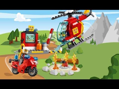 Мультики про машинки. ЛЕГО мультики - Трактор. Вертолет. LEGO Juniors.