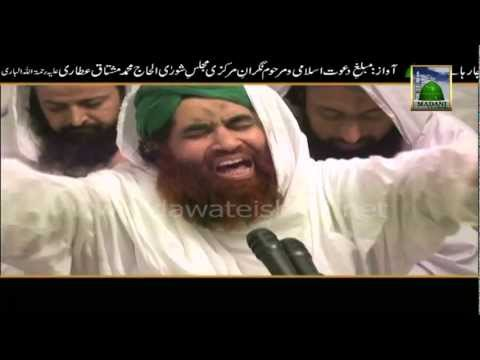 Tearful Kalam - Alwida Alwida Mahe Ramzan By Mushtaq Qadri video