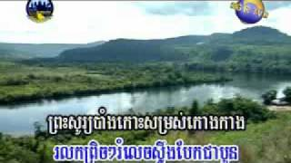 Koh Kong Cambodia Movie TaTai 2010.06