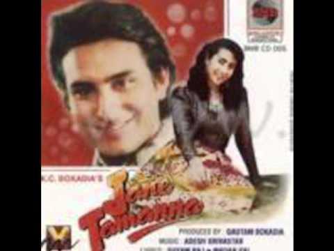 Piya Piya O Piya - Jaan-e-Tamana (High Quality) Audio only
