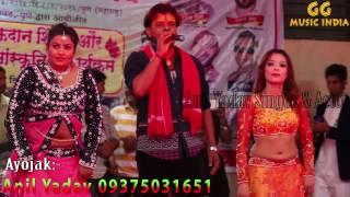 New भोजपुरी नौटंकी Live Program By Pramod Premi With Beautiful Girls