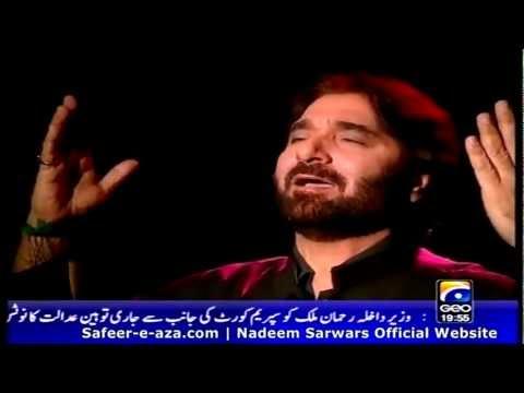 Nadeem Sarwar Channel Rec - Abbas Ajao (Geo)
