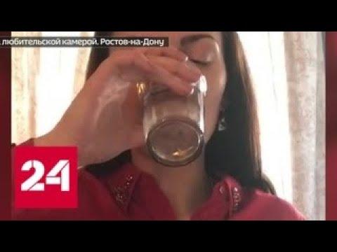 Выпьем за звезду: традиция юристов спровоцировала проверку - Россия 24