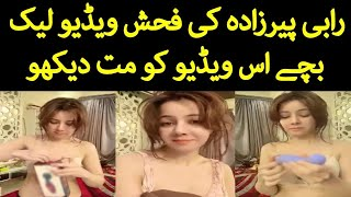 Rabi Pirzada New Video