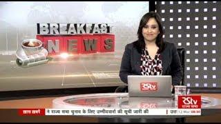 English News Bulletin – Mar 12, 2018 (8 am)