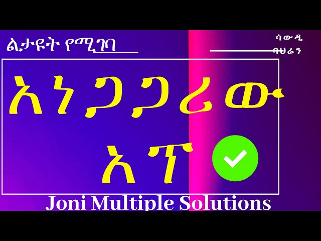 Ethiopia|  Power Shade: Notification Bar Changer & Manager for Android