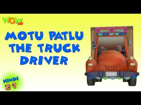 Motu Patlu The Truck Driver - Motu Patlu Hindi - ENGLISH, SPANISH & FRENCH SUBTITLES! -Nickelodeon thumbnail