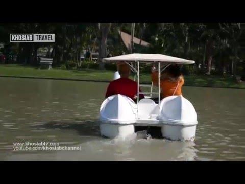 Khosiab Travel - Bangkok Park - Ua si Park (Official Video)