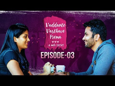 Vaddante Vasthave Prema | Episode 3 | Telugu Web Series - Wirally
