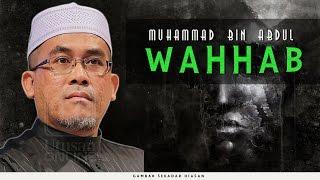 Muhammad Bin Abdul Wahhab   Ustaz Engku Ahmad Fadzil