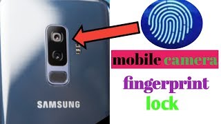 Mobile camera to fingerprint lock | mobile camera ko fingerprint kaise banaye