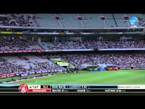 KP24 - Kevin Pietersen Big Bash - Stunning Switch Hit