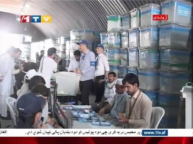 1TV Afghanistan Farsi News 24.08.2014 ?????? ?????