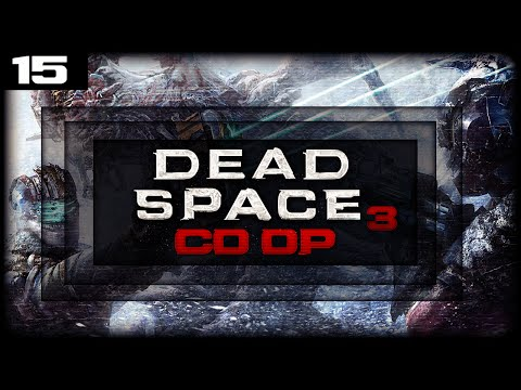 Dead Space Co-op #15: De Iron Man a Power Ranger