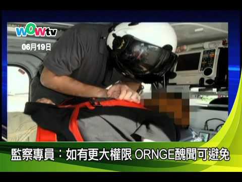 監察專員:如有更大權限 ORNGE醜聞可避免