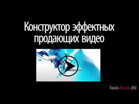 БИЗНЕС ОНЛАЙН Конструктор сайтов,генератор форм и многое др