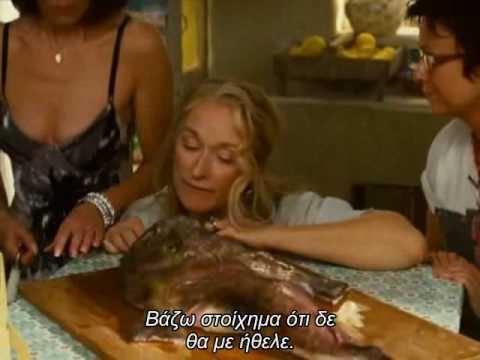 Mamma Mia Money Money Moneywith Greek Subs