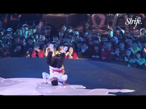 ROXRITE vs LILOU | STRIFE. | Red Bull BC One 2013 World Finals in Seoul