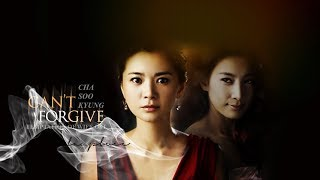 [Vietsub + Kara] Cha Soo Kyung - Can't Forgive (Temptation of Wife OST)