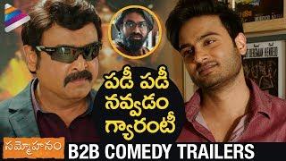 Sammohanam B2B Trailers | Sudheer Babu | Aditi Rao Hydari | Naresh