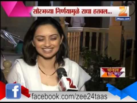 Zee24Taas: CK RADHA HI BAWARI