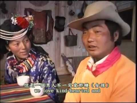 Tisese: A Documentary on Three Mosuo Women (三個摩梭女子的故事 )