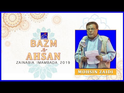 MOHSIN ZAIDI | Mehfil -e- Bazm -e- Ahsan | Zainabia Imambada | 1440 Hijri 2019