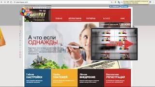 Как Заработать без вложений, или превратить $9 в 9 миллионов рублей