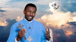 Ethiopan Ortodox Tewahido Memhir Zeben Lema