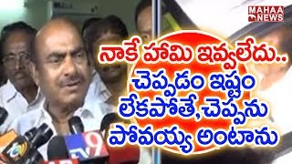 TDP MP JC Diwakar Reddy to Participate in Trust Vote Polling | TDP No Confidence Motion