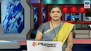 സന്ധ്യാ വാർത്ത | 6 P M News | News Anchor - Shani Prabhakaran | January 01, 2018