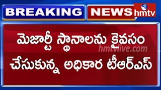 First Phase of Telangana Panchayat Election Votes Counting  | hmtv