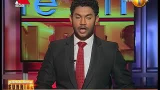 News 1st Prime time Sunrise Sirasa TV 6 30AM 17th October 2017