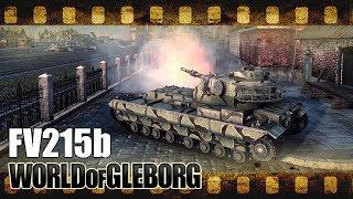 World of Gleborg. FV215b - Может больше