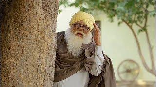 ਲੋ ਜੀ ਪੈ ਗਈ ਵਿਆਹ ਚ ਭਸੂੜੀ Lo Ji Pai Gayi Vayah Ch Bhasoodi - Manje Bistre Best Punjabi Comedy Scene