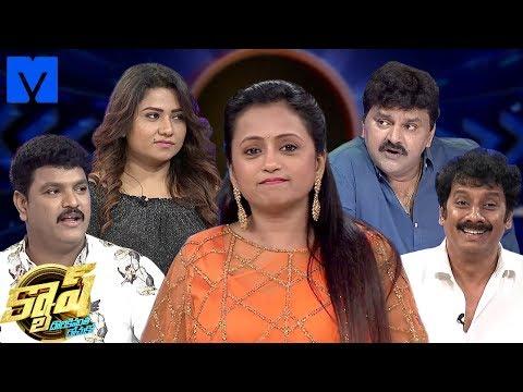 Cash Latest Promo - 5th January 2019 - Uttej,Sameer,Jyothi,SivaReddy - Mallemalatv