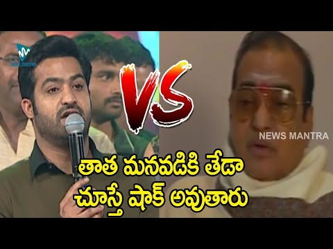 Jr NTR Emotional Speech About Nandamuri Family | Jr NTR & Sr NTR Speech Differences | News Mantra