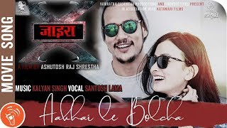 "Aakhai Le Bolcha - New Nepali Movie ""XIRA"" Song 2019/2076 