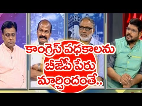 We Will Never Support BJP Party | Dr.Gangadhar | #Sunrise Show