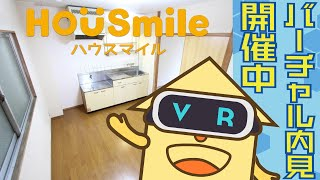 佐古五番町 マンション 2DKの動画説明