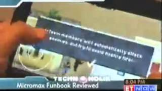 Technoholik - Review of Micromax Funbook HCL ME Tablet U1