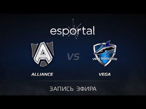 Alliance vs Vega, Esportal Q3, Game 1