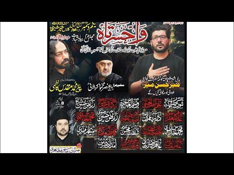 ????Live Majlis e aza  | 1December 2019 | Imam Bargah Kalan Sheikhupura