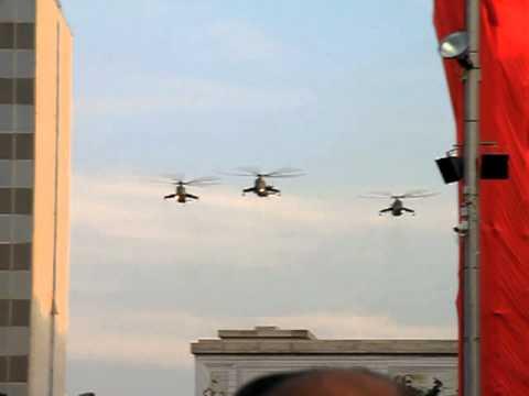 Прелет на хеликоптери