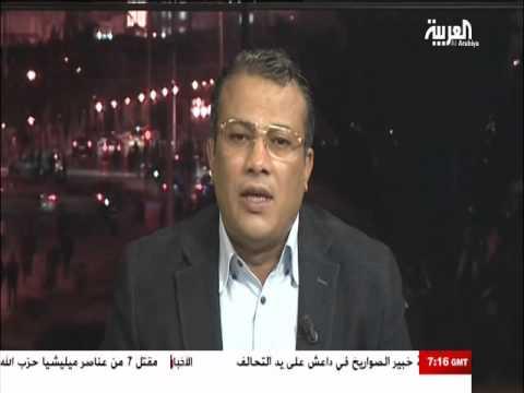 Al Arabiya[03-04-2016]