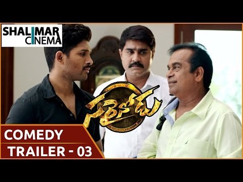 Sarainodu Comedy Trailer - 03 || Brahmanandam Comedy Scene || Allu Arjun , Rakul Preet