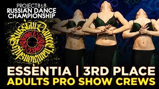 ESSENTIA ★ 3RD PLACE ★ ADULTS PRO SHOW CREWS ★ RDC19 PROJECT818