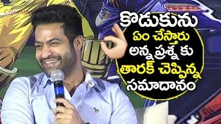 కొడుకు గురించి | Jr NTR about his Son Abay Ram | Jr NTR IPL Ad | Jr NTR Trivikram Movie | Filmylooks