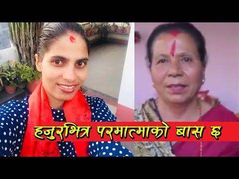 बल्ल बाहिरियो सबिता माताको भित्रि रहस्य    Mata Sabita Saru Sharma Acharya   Fortune Teller  